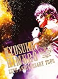 KYOSUKE HIMURO 25th Anniversary TOUR GREATEST ANTHOLOGY-NAKED- FINAL DESTINATION DAY-01(ブルーレイ+2CD)(ポスターなし) [Blu-ray]
