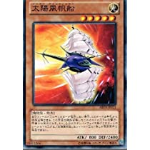 遊戯王 ABYR-JP011-N 《太陽風帆船》 Normal