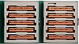 Nゲージ 103系ATC車 中央線色 (10両)