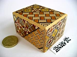 Japanese Puzzle Box - 2 Sun 7 moves