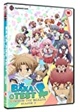 Baka And Test - Summon The Beasts: Complete Series Two [DVD]