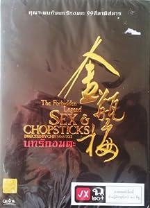 The Forbidden Legend: Sex & Chopsticks 2008 Chinese Drama