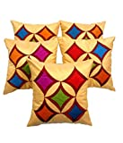 Car Vastra Beige Geometric Cushion Cover Set Of 5 Pieces - 40x40cm