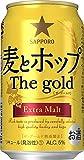 サッポロ 麦とホップ The gold 350ml×24本
