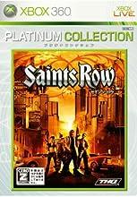 Saints Row セインツ・ロウ Xbox 360 プラチナコレクション【CEROレーティング「Z」】