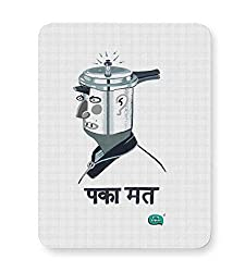 PosterGuy Paka Mat | Funny Illustration Being Indian, Quirky, Funny, Mouse Pad