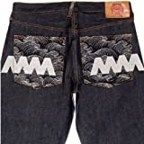 RMC Martin Ksohoh x 4A STAR silver embroidered denim jeans REDM2911