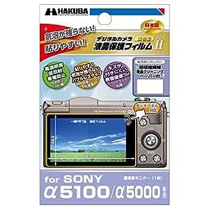 HAKUBA 液晶保護フィルム MarkII SONY α5100/α5000用 気泡レス 低反射 高硬度 DGF-SA5100