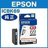 EPSON 純正カートリッジ