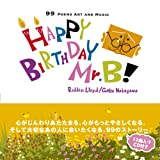 HAPPY BIRTHDAY Mr.B!(CD付き)