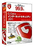 G Data インターネットセキュリティ 2011 1年版/1台用