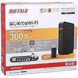 BUFFALO 11n/b/g対応 無線LAN親機・子機セット(Wi-Fiルーター) エアステーション QRsetup ハイパワー 300Mbps  WHR-300HP2/U (利用推奨環境 1人・ワンルーム・平屋)