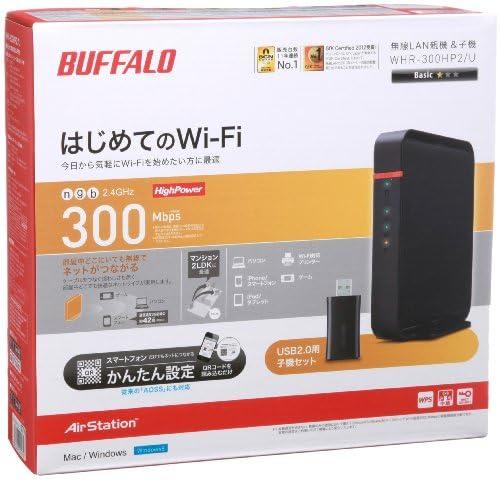BUFFALO QRsetup 11n/g/b 300Mbps 無線LAN親機 子機 WHR-300HP2/U