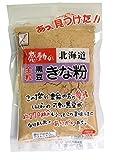 中村食品 感動の北海道 全粒黒豆きな粉 100g×5袋