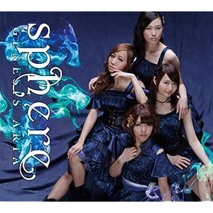 『GENESIS ARIA(初回生産限定)』