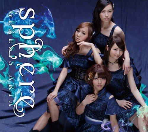 sphere GENESIS_ARIA