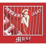 MUSE(初回生産限定盤)(DVD付)