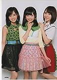 AKB48 公式生写真 ハイテンション 楽天ブックス 店舗特典生写真 山本彩 中井りか 高橋朱里