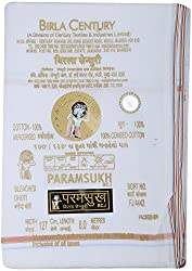 Birla Century Men's Cotton Dhoti (White)