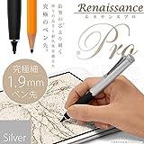 究極細ペン先 1.9mm アクティブ スタイラスペン(シルバー)「Renaissance Pro 〜ルネサンス・プロ〜」[iPhone・iPad・iPad mini シリーズ専用] タッチ感度調整が可能な新バージョン! 鉛筆の芯より細く滑りの良さと高耐久性を備えた究極のタッチペン・パズルゲームにも最適【JTTオンライン限定商品】
