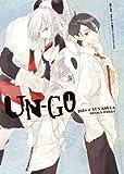 UN-GO pako&高河ゆんデザインワークス