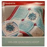 Husqvarna Viking Designer Diamond, Designer Ruby and Designer Topaz 8″ X 8″ Quilters Hoop