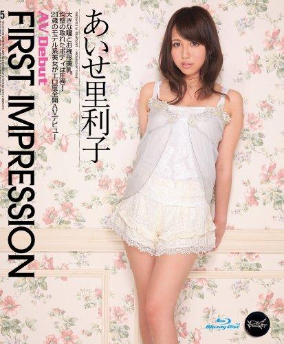 FIRST IMPRESSION 75あいせ里利子 (ブルーレイディスク) アイデアポケット [Blu-ray]
