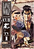 Lone Wolf and Cub - TV Series Volume 1
