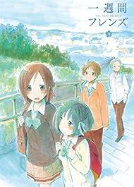 一週間フレンズ。 vol.3 Blu-ray【初回生産限定版】