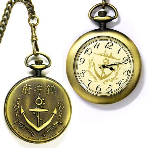 艦隊これくしょん -艦これ- 提督用 懐中時計