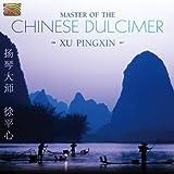 echange, troc Compilation, Xu Pingxin - Master of the Chinese Dulcimer