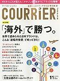 COURRiERJapon 2015年 11 月号 [雑誌]