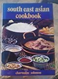 Southeast Asian Cookbook (Chartwell) (0890093024) by Solomon, Charmaine