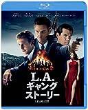 L.A.ギャングストーリー [Blu-ray]