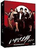 いかさま師~タチャ DVD-BOXI