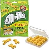 明治製菓パズルシリーズ カール(チーズあじ)