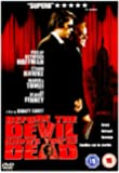 Before The Devil Knows You're Dead [DVD]