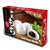 Red Bean Mochi (Japanese Style Red Bean Mochi) - 7.4oz (Pack of 1)