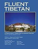 img - for Fluent Tibetan book / textbook / text book