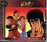 CD KEN le survivant 2 ( Série 2 la suite ) ( hokuto no ken ) collection anime classique 10 - musique B.O bande originale de la série...