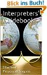 Interpreters' Guidebook (English Edit...