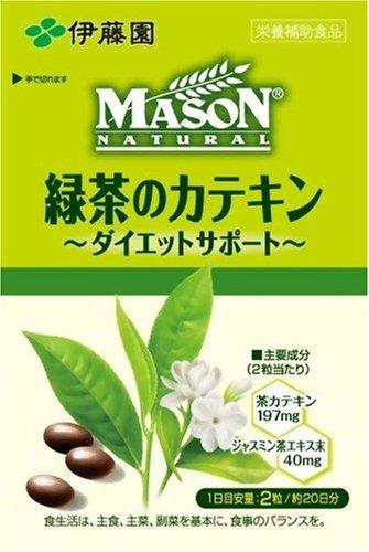 伊藤園 緑茶のカテキン 40粒
