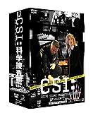 CSI:科学捜査班 シーズン3 BOX 2 [DVD]