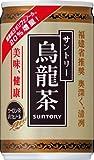 サントリー 烏龍茶 缶 160ml ×30本