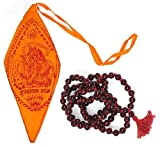HARE KRISHNA CHANTING SET ~ Japa Mala Prayer Beads w/ Chanting Bag ~ Knotted Rosewood ~ For Mantra Meditation