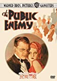 ジェームズ・キャグニーの民衆の敵 特別版 [DVD]