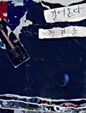 1st Single (限定版)(韓国盤)