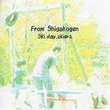 Shigakogen
