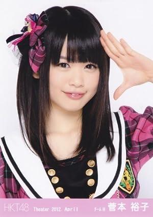 HKT48 公式生写真 Theater 2012. April 月別04月 【菅本裕子】