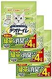 デオトイレ 1週間消臭・抗菌 飛び散らない緑茶成分入り消臭サンド 4L×3袋